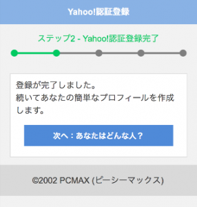yahoo profile start