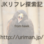 鷹プロフィール画像
