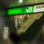西船橋駅北口のエスカレーター